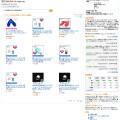 シアコン【CiACON】アマゾン店