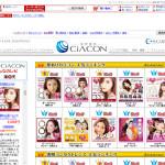 シアコン【CiACON】楽天市場店